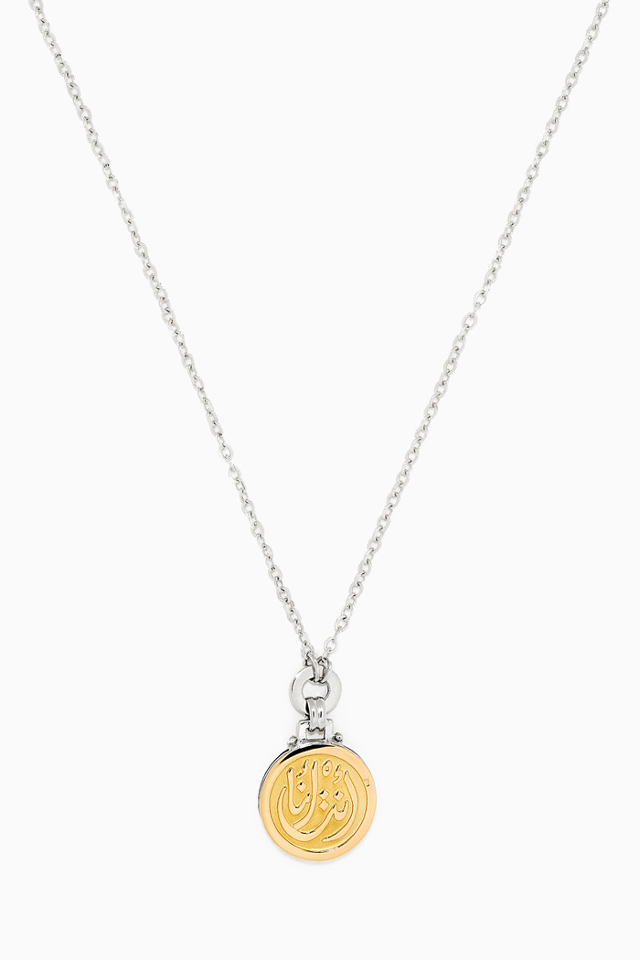 Dainty Calligraphy Necklace in 18kt Gold & Sterling Silver