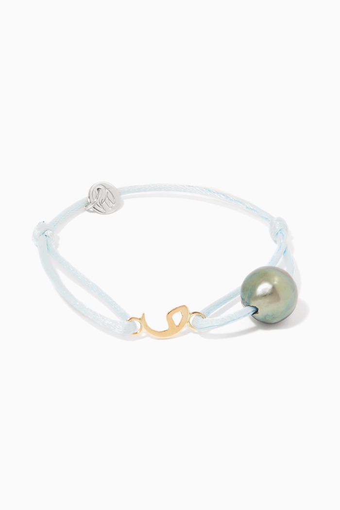 Pastel-Blue Pearl & W Initial Charm Bracelet