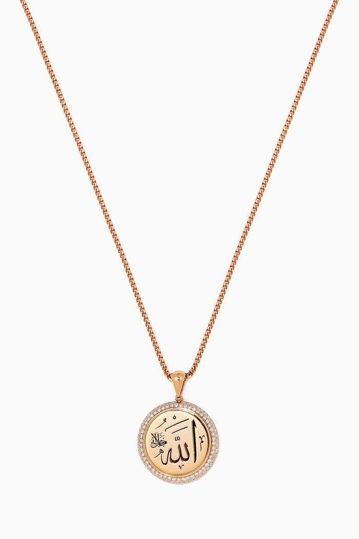 Allah Reversible Diamond Pendant in 18kt Rose Gold