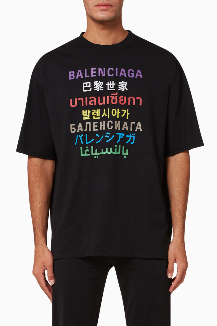 Languages Medium Fit T-Shirt in Cotton Jersey